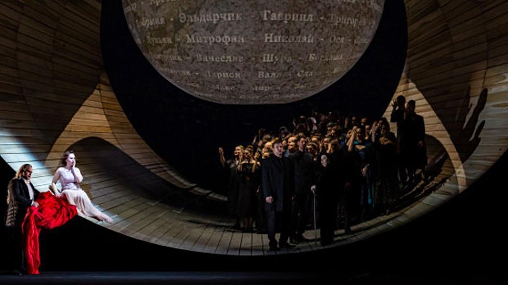 """Anton Rubinstein. """"Le Démon"""" - Bordeaux 2020   Bildquelle: © Eric Bouloumié"""